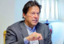 PM rejects TLP demand for French envoy's expulsion
