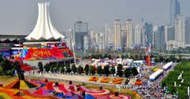 Pakistan to be special partner country at 18th CAEXPO in Nanning, China