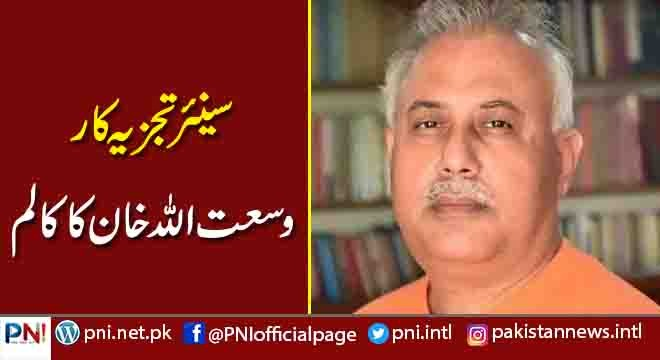 عالم اسلام پر رونا نہیں ہنسنا سیکھیئے، وسعت اللہ خان کا کالم، بشکریہ بی بی سی اردو