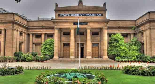 عید الفطر ختم ہوتے ہی اسٹیٹ بینک آف پاکستان نے بینکوں کے اوقات کار جاری کر دیئے ، کتنے بجے سے کتنے بجے تک کھلے رہیں گے؟