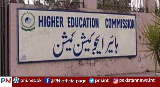ہائر ایجوکیشن کمیشن کے چھتیسویں اجلاس کا آن لائن انعقاد، حکومت جامعات کی مناسب فنڈنگ کے لیے فوری اقدامات اٹھائے