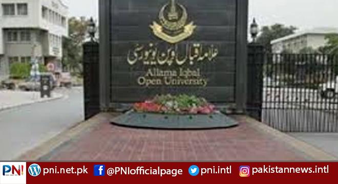 علامہ اقبال اوپن یونیورسٹی نے اپنے تمام امتحانات منسوخ کردیئے، اسسٹنٹ ریجنل ڈائریکٹر