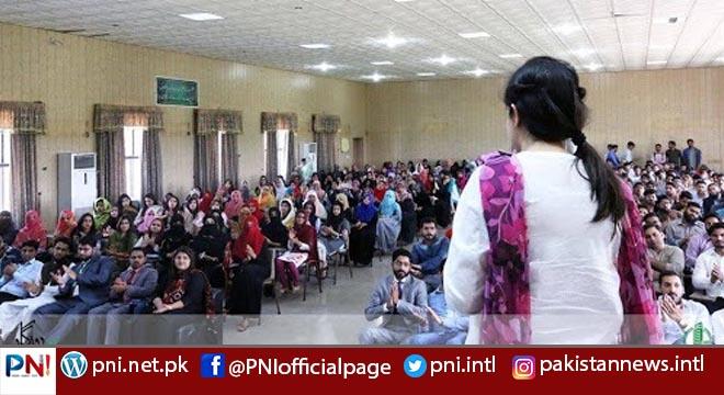 پنجا ب یونیورسٹی جہلم کیمپس میں قائم ای روز گار سنٹر میں گیارہویں سیشن کیلئے داخلوں کا شیڈول جاری کردیاگیا