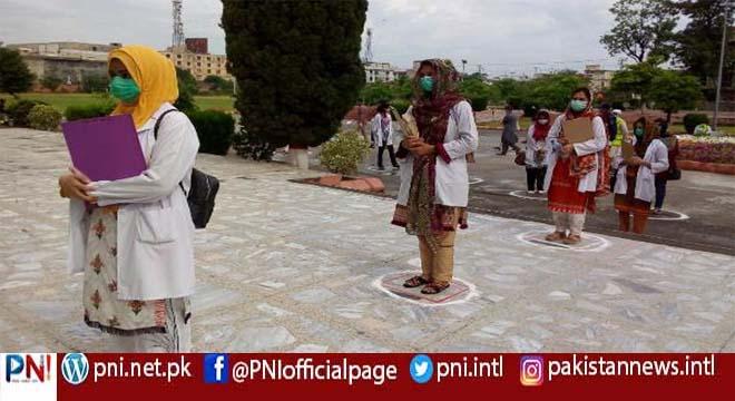یونیورسٹی آف ہیلتھ سائنسز کی بڑی خبر ،پنجاب حکومت نے یونیورسٹی آف ہیلتھ سائنسز و امتحانات منعقد کرانے کی اجازت دے دی