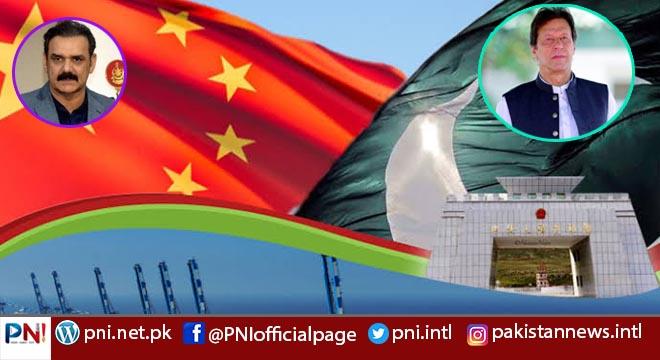 چین پاکستان اقتصادی راہداری پاکستان کی سماجی و معاشی ترقی کے لیے بہترین منصوبہ اور پاکستان کے روشن مستقل کی ضمانت ہے، وزیراعظم عمران خان کا اجلاس سے خطاب