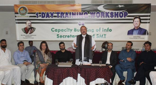 پی ٹی آئی آزادکشمیر کے شبعہ اطلاعات اور سوشل میڈیا ٹیم کے اشتراک سے ایک روزہ ورکشاپ