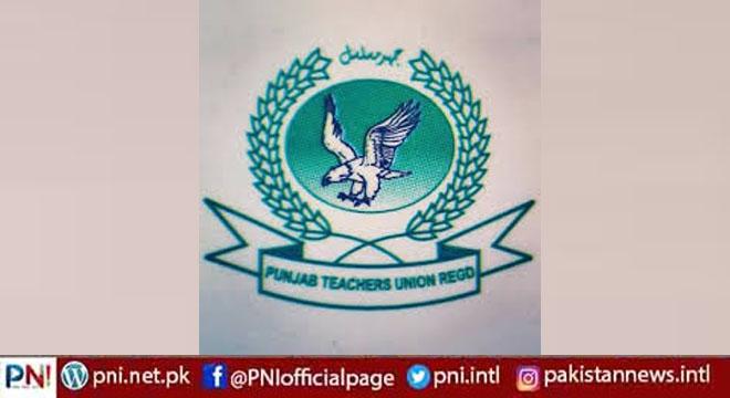 مومنہ ماہرو گوندل، ایس ای ایس ای (پی۔ای۔ٹی) سینئر نائب صدر پنجاب ٹیچر یونین ضلع جہلم خدمات اور تعارف