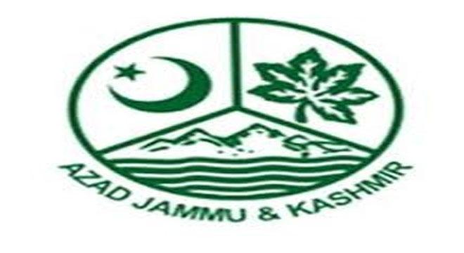 مظفر آباد'  انٹرمیڈیٹ  امتحانا ت کے دوران  امتحانی سنٹرز کی حدود میں دفعہ 144نافذ