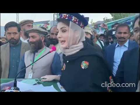 مریم نواز چلاس میں خطاب کے دوران کارکنوں کا جوش وخروش دیکھ کر بے اختیار اوہو ہو ہو کرنے لگیں، ویڈیو کے لیے کلک کریں