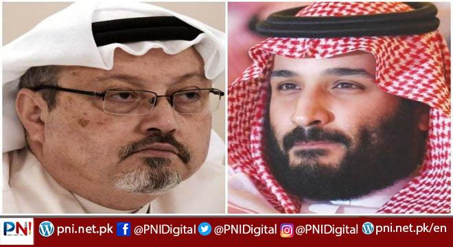 سعودی صحافی جمال خاشقجی کے قتل کی منظوری سعودی ولی عہد محمد بن سلمان نے دی، امریکہ نے خفیہ رپورٹ جاری کر دی