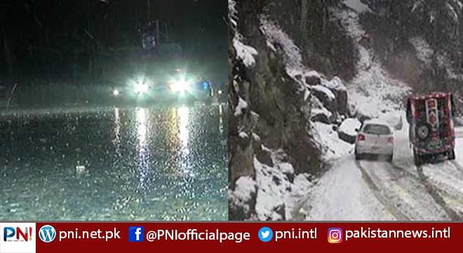 پاکستان کے کن حصوں میں گرج چمک کے ساتھ بارش اور برفباری کی پیشنگوئی کر دی گئی؟