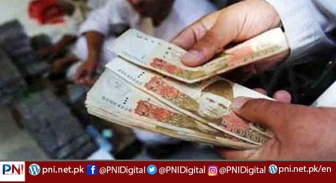 سرکاری ملازمین کی تنخواہوں میں 25 فیصد اضافے کا نوٹیفکیشن جاری کیا جائے، ورنہ دوبارہ اسلام آباد کا گھیراؤ کریں گے، ایپکا نے دھمکی دے دی