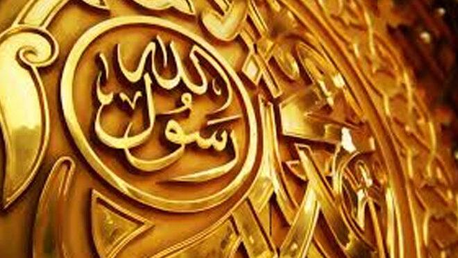 نبی کریم صل اللہ علیہ وسلم کی تین باتیں، عمل کرنے والے کے گھر رزق دروازے توڑ کر آئے گا