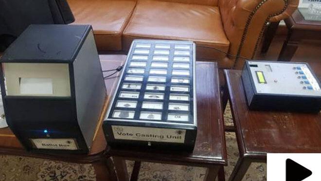 الیکٹرانک ووٹنگ مشینوں پر پولنگ سے دھاندلی رک سکے گی یا نہیں؟