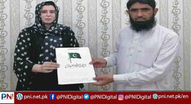 ریحانہ خان نے حلقہ ایل اے  1 پونچھ راولاکوٹ 4 سٹی سے ٹکٹ کے لئے درخواست جمع کرا دی