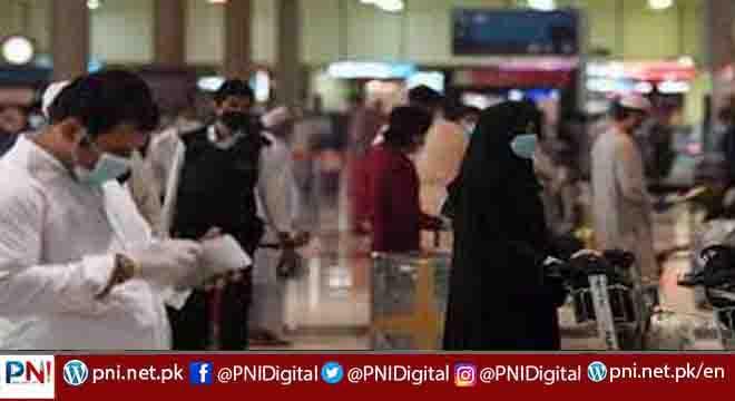چھوٹے سے ملک نے پاکستان، بھارت سمیت 7 ممالک کے مسافروں پر پابندی لگا دی