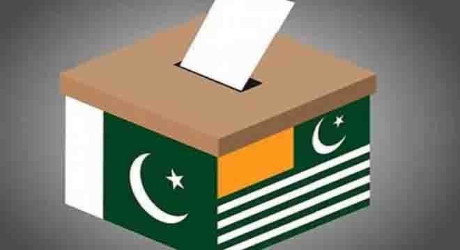 آزاد کشمیر الیکشن کے نتائج کی مخالفت، جوڈیشل انکوائری کا مطالبہ کر دیا گیا