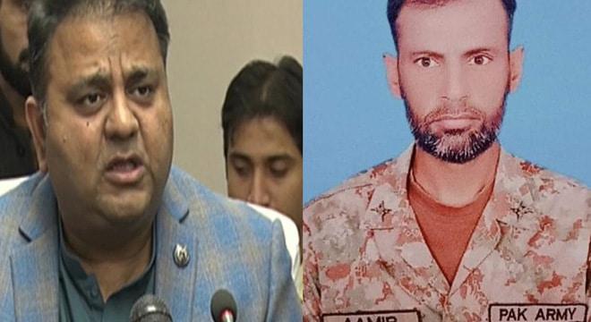 سترہ گولیاں سینے پر لگیں ،وفاقی وزیر کا نائب صوبیدار کی وفات پر اظہار افسوس